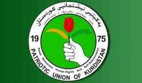 الاتحاد الوطني:العلم الكردستاني مرفوع منذ عدة سنوات في كركوك