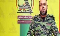 الحشد الشعبي:حل الحشد مناط حصرا بالجانب الإيراني!!