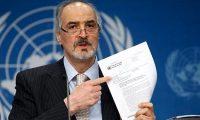 الوفد الحكومي السوري يقدم ورقة مكافحة الإرهاب للمبعوث الدولي دي ميستورا