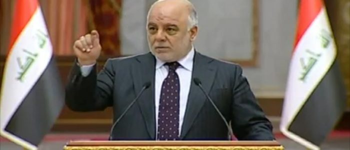 زغردي يا إنشراح العراق بخير