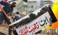 بسبب الفساد الحكومي وفشل الإدارة ..الإعلان الرسمي عن (إفلاس) العراق قريبا!