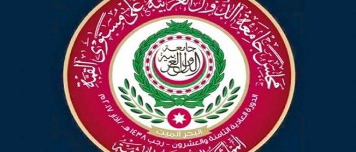 أهم القرارات المتعلقة بالعراق في اجتماع وزراء الخارجية العرب اليوم