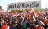 ما هي أمنيّات العراقيين من ترديد شعار ..(هيهات منّا الذِّلَّة)