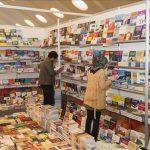 انطلاق فعاليات معرض الكتاب الدولي بمشاركة 118 دار نشر عربية ومحلية