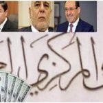 """تهريب(310) مليارات دولار من قبل """"دعاة مكافحة الفساد""""!!"""