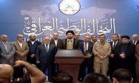 يقيلون السني خالد العبيدي وزير الدفاع الشخصية الوطنية ويمنعون اقالة الشيعي اللص الفاسد صفاء الدين ربيع. ……