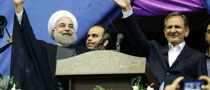 جهانغيري ينسحب من انتخابات الرئاسة الإيرانية لصالح روحاني