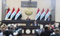 الاستجواب البرلماني في العراق بين البعد القانوني والهدف السياسي