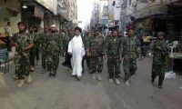 """مؤسسة """"أتراديوس"""":العراق ثالث أخطر دولة في العالم"""