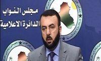 النزاهة النيابية:الخطوط الجوية العراقية تحت طائلة المساءلة