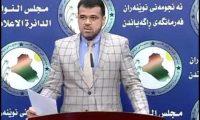 لجنة خور عبد الله:من أولوياتنا رفع دعوى قضائية في المحاكم الدولية