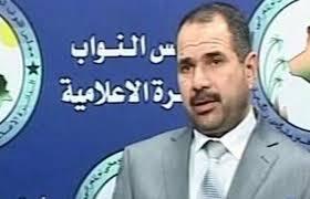 نائب:هروب مدير فرع المصرف الزراعي في ميسان بعد اختلاسه 221 مليار دينار!