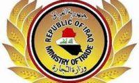 وزارة التجارة تتعاقد مع مناشئ وطنية لتأمين زيت الطعام