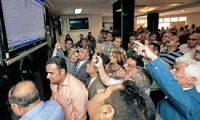 اليوم..ارتفاع في سوق العراق للأوراق المالية