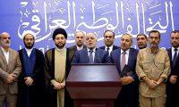 المُتقَلِبون في العراق