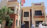 """علم """"المثليين"""" يرفرف فوق مبنى القنصلية الأمريكية في أربيل"""