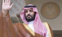 السعودية .. محمد بن سلمان ولياً للعهد