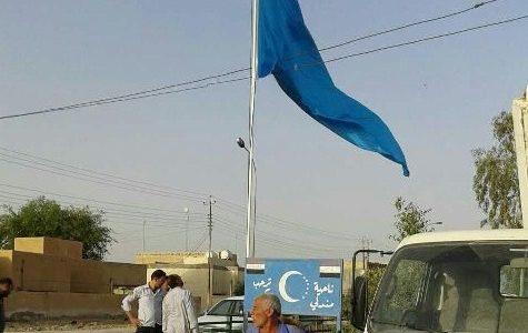 على طريق الانقسامات..رفع العلم التركماني في وسط  ناحية مندلي!