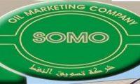 سومو:انخفاض سعر برميل خام أوبك إلى 43.90 دولارا
