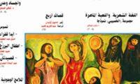 «الاديب الثقافية» مشروع للخروج من دوّامة الفوضى
