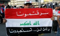 العراق بلد الف ازمة وازمة!