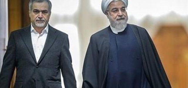 إيران:إلقاء القبض على شقيق روحاني بتهمة فساد