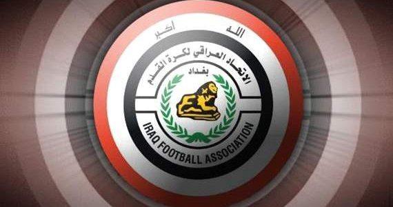 الاتحاد العراقي لكرة القدم:إلغاء مسابقة دوري الكرة النسوي لهذا العام