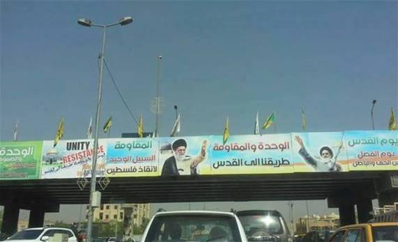 الخميني في الموصل وتكريت