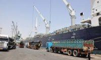 الموانئ العراقية:تخفيض الرسوم العائدة إلى المعامل الحكومية