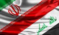 إيران:نعمل على زيادة الصادرات الإيرانية للعراق وتسهيل دخولها