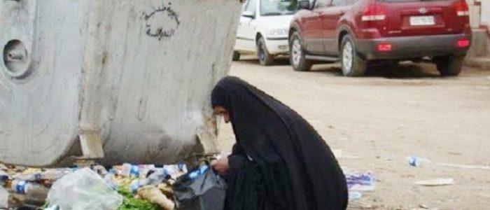 المركزية الوطنية للحد من الفقر:نسبة الفقر في العراق تجاوزت الـ 45%
