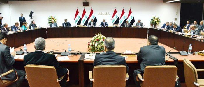احدث اخبار العراق 2017_ اجتماع