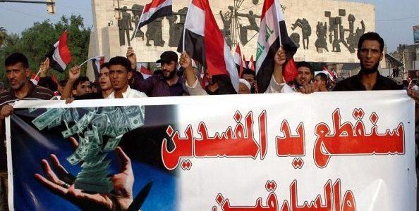 أيها العراقي عليك تجنب الثريّ الفاسد