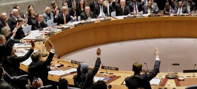 ترامب يرحب بالعقوبات الجديدة من قبل مجلس الأمن على كوريا الشمالية
