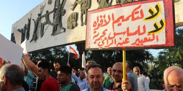 شرعا ً و دستورا ً لا يجوز تشريع قانون لتقييد حرية التعبير