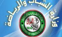 وزارة الشباب:افتتاح ملعب الكوت في العام المقبل