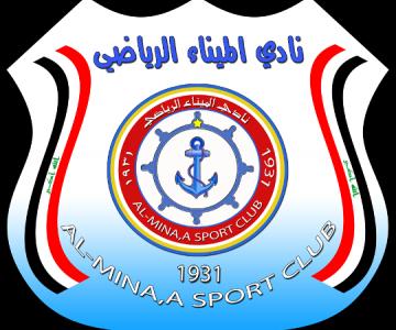 عودة الإدارة السابقة لنادي الميناء الرياضي
