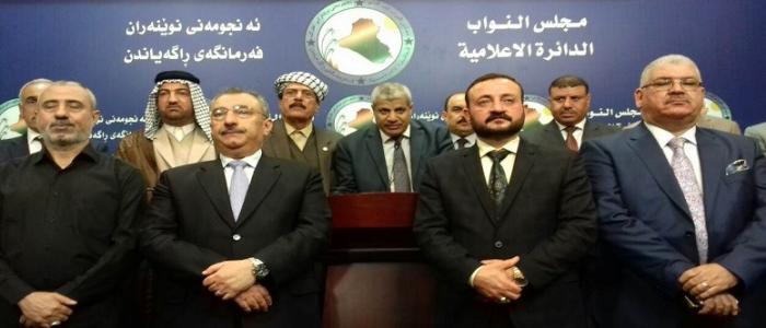 نواب:لجنة اختيار مفوضية الانتخابات طائفية وغير مهنية