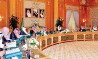 السعودية تؤكد على  تنمية علاقاتها مع العراق