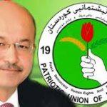 مسؤول كردي:برهم صالح سيدخل الانتخابات القادمة بقائمة منفردة