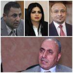 من هم النواب الذين حصلوا على عقود استثمار من قبل وزير التجارة وكالة؟