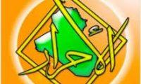 التيار الصدري يطالب بمحاكمة البارزاني بتهمة الفساد المالي