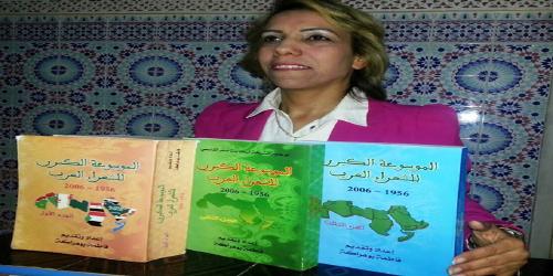 100 شاعرة عربية في كتاب واحد