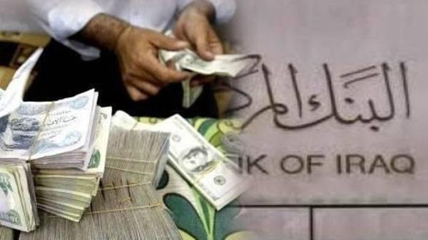 العراق الأول عالمياً في غسيل الأموال!