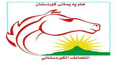 التحالف الكردستاني:حراك لاختيار بديل عن محافظ كركوك