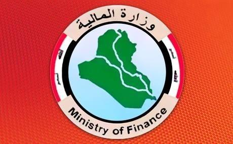 احدث اخبار العراق 2017_ المالية:الرواتب