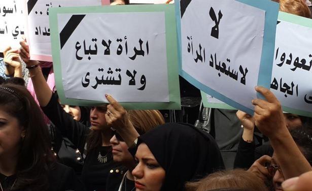 المرأة العراقية بين الدستور وحقوقها المُهددة