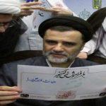 """إيراني """"معمم""""يدعو إلى أكل لحوم المسلمين من لا يؤمنون بولاية الفقيه!!"""