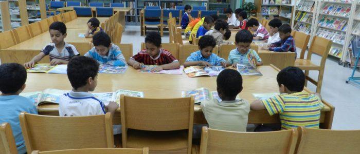 لماذا تغيب المكتبة المدرسية؟