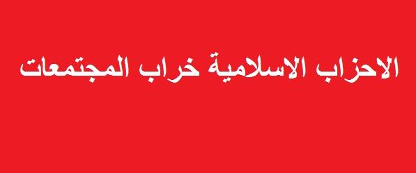لا أديان بلا مذاهب ومشارب؟!!